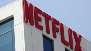 Kampuni ya Netflix