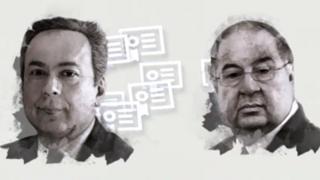 Moshiri, Usmanov
