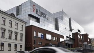 Yandex headquarters