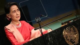 Bà Aung San Suu Kyi phát biểu tại Đại Hội đồng LHQ năm 2016