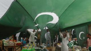 پاکستانی پرچم