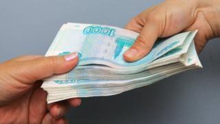 Rusiyada rüşvətxorluq 2017-ci ildə üçqat artıb