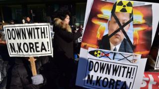 Протест против северокорейской ядерной программы