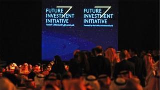 کنفرانس اقتصادی عربستان