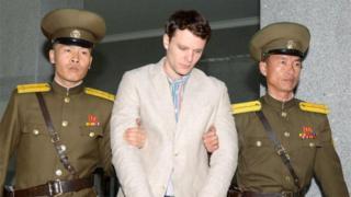 Marehemu Otto Warmbier wakati alipokamatwa nchini Korea Kaskazini