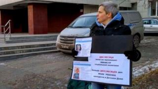 Yulia Savinovskikh protesting