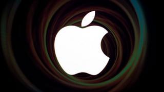 Logo de Apple