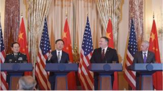 Bộ trưởng Quốc phòng Trung Quốc Ngụy Phượng Hòa, Ủy viên Quốc vụ Dương Khiết Trì, Ngoại trưởng Mỹ Mike Pompeo và Bộ trưởng Quốc phòng Jim Mattis