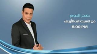Mohamed al-Ghiety