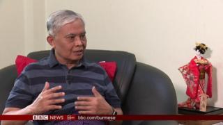 မြန်မာနိုင်ငံတွင်း အဂတိ တိုက်ဖျက်မှု