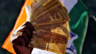 هند بانک نوټونه