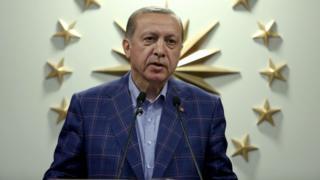 ردود الفعل الدولية على نتيجة استفتاء تركيا
