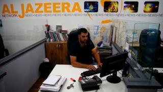 Une vue du bureau d'Al Jazeera à Jérusalem