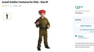 Screengrab of costume from Walmart website