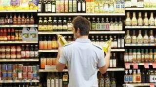 Generic supermarket aisle