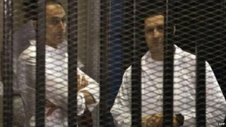 Сини Мубарака