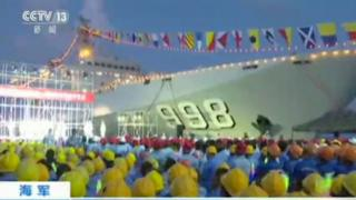 Blurry image taken from Chinese TV footage shows workers gathering near a Chinese military ship during a performance on Fiery Cross Reef in the South China Sea (May 2016)