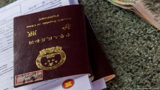 china visa application generic picture