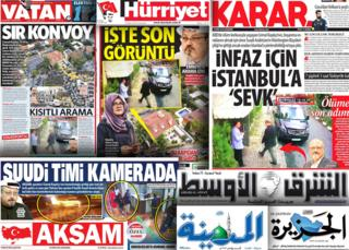 Turkish and Saudi front pages