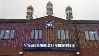 Guru Nanak Gurdwara