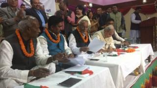 राजपा नेपालका नेताहरु (फाइल फोटो)