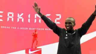 Eliud Kipchoge ashinda mbio za Nike nchini
