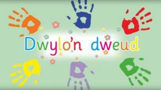Dwylo'n Dweud