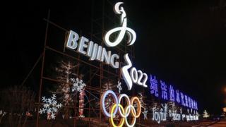 Пекин 2020