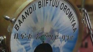 Asxaa Baandii Biiftuu Oromiyaa