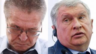 Сечин и Улюкаев