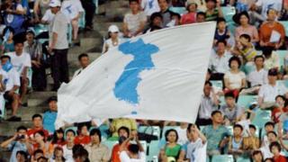 پرچم مشترک دو کره نشاندهنده آرمان مردمان دو کره برای پایان دادن به دههها مخاصمه است