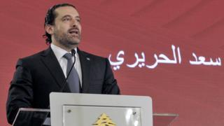 Former Lebanese Prime Minister Saad Hariri speaks at a conference in Beirut, Lebanon, on 3 November 2017