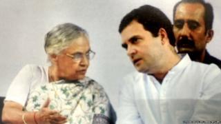 राहुल गांधी के साथ शीला दीक्षित