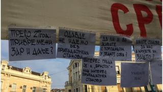 Poruke na protestu