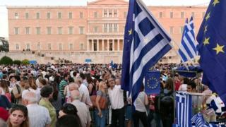Pro-euro demonstrators in Athens in July