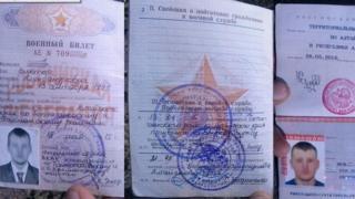 Військовий квиток Віктора Агєєва