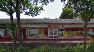 Image of the Spar