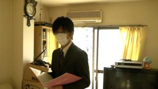 يعتقد الكثير من اليابانيين في وجود الأشباح ومطاردتها للأحياء مما قد يجعل بيع بعض المنازل صعبا