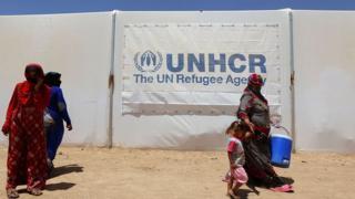United Nations refugee camp.