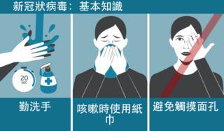 """《肺炎疫情:科学家称5G传播病毒的阴谋论""""完全胡扯""""》"""
