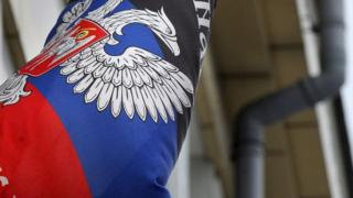 "Прапор самопроголошеної ""ДНР"""