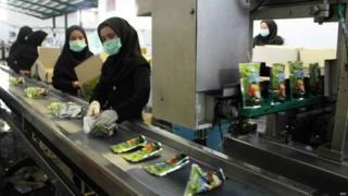 شهرک صنعتی هرات