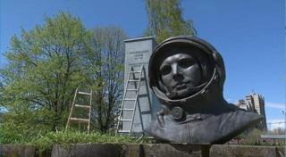 Демонтированный памятник Гагарину