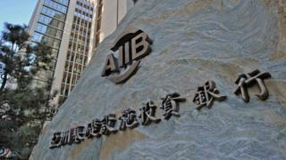 香港获准加入亚投行,成为13位新的会员之一。