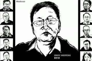 Zhou Shifeng ayaa ka mid ah hawlwadeenada arrimaha xaquuqul insaanka ee la xiray