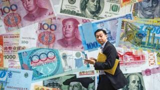 Валютная стена в Гонконге