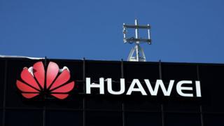 Technology Huawei building