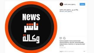 อินสตาแกรมได้ลบบัญชีของสำนักข่าวนาชีร์ ที่สนับสนุนกลุ่มรัฐอิสลามแล้ว