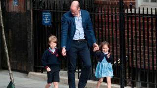 Поповнення в королівській родині