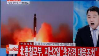 Южнокорейское телевидение сообщает о пусках ракет в КНДР